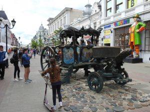 Kazan. Kočiar cárovny Kataríny veľkej.