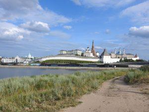 Kazan Panoráma na kremel.