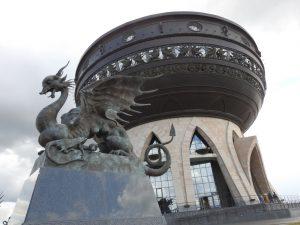 Kazan. Centrum rodiny.